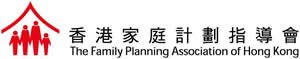 The Family Planning Association of Hong Kong