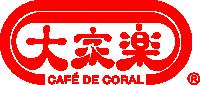 Café de Coral